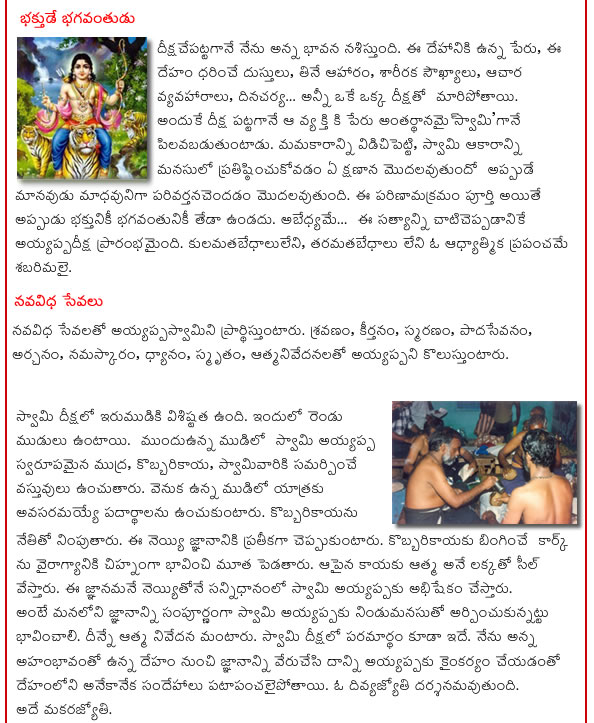 Hacked By Devil 2017 Telugu Mp3 Songs Free Download: Lord Krishna Songs In Telugu