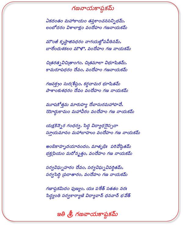 Ganesh Ji Desktop Wallpaper