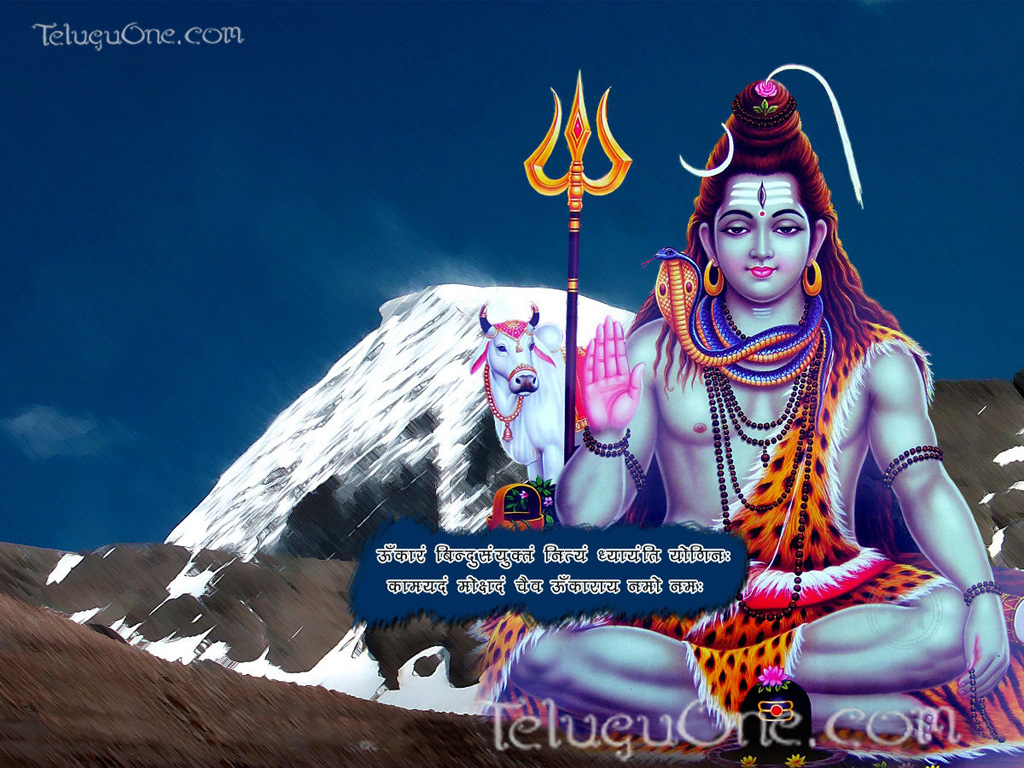 Best Wallpaper Lord Shankar - Lord-siva-1024-wallpaper-15  Photograph_30516.jpg