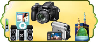 Send Bakrid-2009-Electronics N Durables Online Gifts