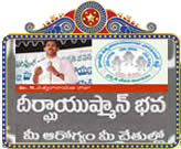 Send Special Retirement Gifts to India and andhrapradesh Special Health_Tips
