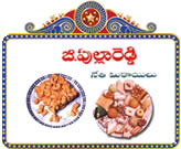 Send Special Retirement Gifts to India and andhrapradesh Special Pulla Reddy Sweets