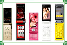Send Visakhapatnam Special Exclusives Mobile Phones Gifts to India and andhrapradesh