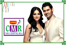 Send Visakhapatnam Special Exclusives CMR Shopping Mall Voucher to India and andhrapradesh