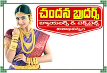 Send Visakhapatnam Special Exclusives Chandana Jewellery Vouchers Gifts to India and andhrapradesh