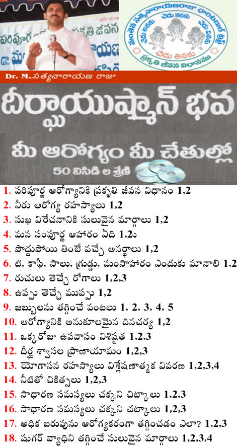 manthena satyanarayana raju books pdf free download