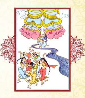 తిరుప్పావై పాశురం మొదటిరోజు