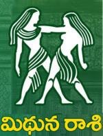 telugu gantala panchangam 2019-19 pdf