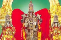 Sri Devi  Bhoodevi