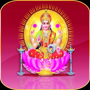 Sravana Sukravaram Varalakshmi Vratha Vidhanam