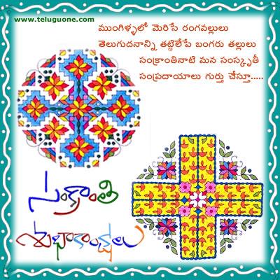 Re: Happy lohri/ sankranti
