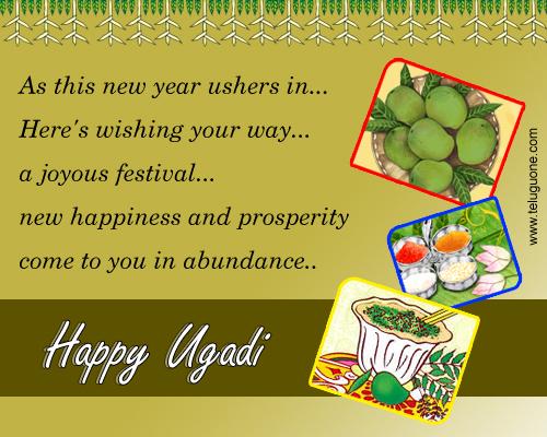 Ugadi 2016 wishes images in kannada labzada wallpaper kannada new year wishes source happy ugadi 2011 1652719 yeh pyaar na hoga kam forum m4hsunfo