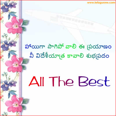 I wish you all the best in your endeavors pictures to pin for All the very best images