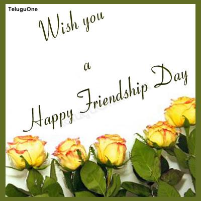 Teluguone greetingshappy friendship day cardsfree happy teluguone greetingshappy friendship day cardsfree happy friendship day ecardsgreetingshappy friendship day greetingscards happy friendship dayhappy m4hsunfo