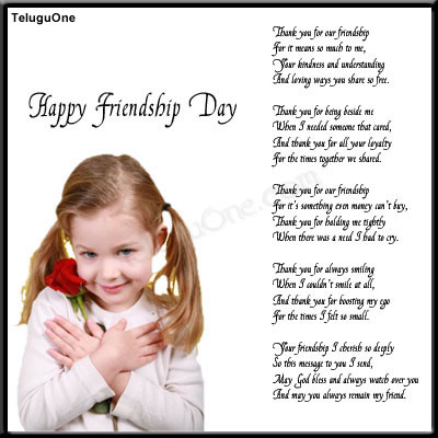 teluguone greetingsfriendship day cards free friendship day ecards