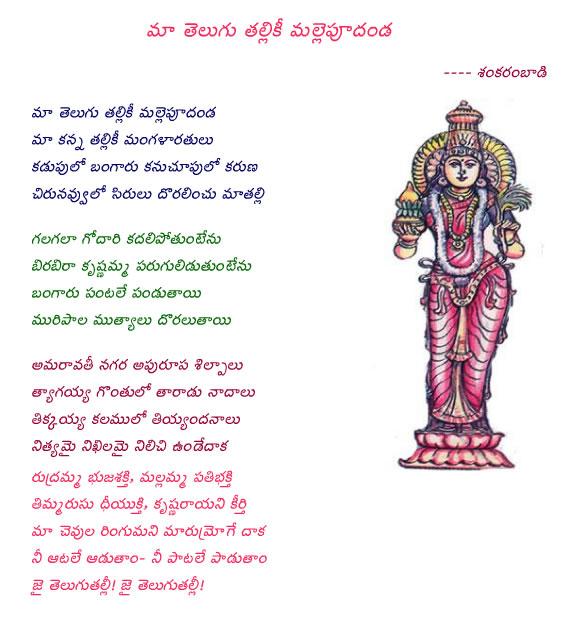 india 2020 essay in tamil language