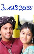 Modati Cinema