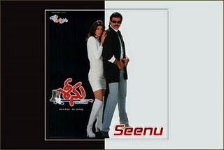 Seenu