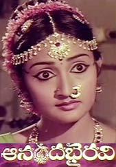 Ananda Bhyravi