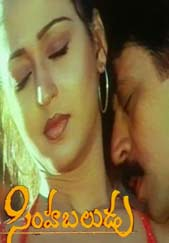 Simha Baludu