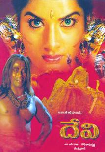 gharshana naa songs download