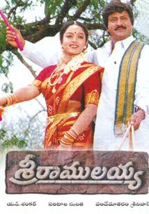 TeluguOne com: TeluguOne Free Telugu Movies   Free Telugu Movies