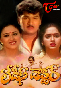 telugu movies free download 2014 hd quality