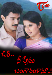 telugu movies free download websites