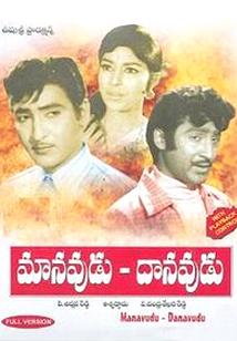 TeluguOne com: TeluguOne Free Telugu Movies | Free Telugu Movies