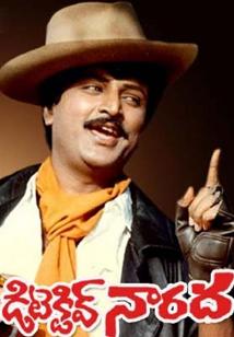 TeluguOne Free Telugu Movies | Free Telugu Movies | HD