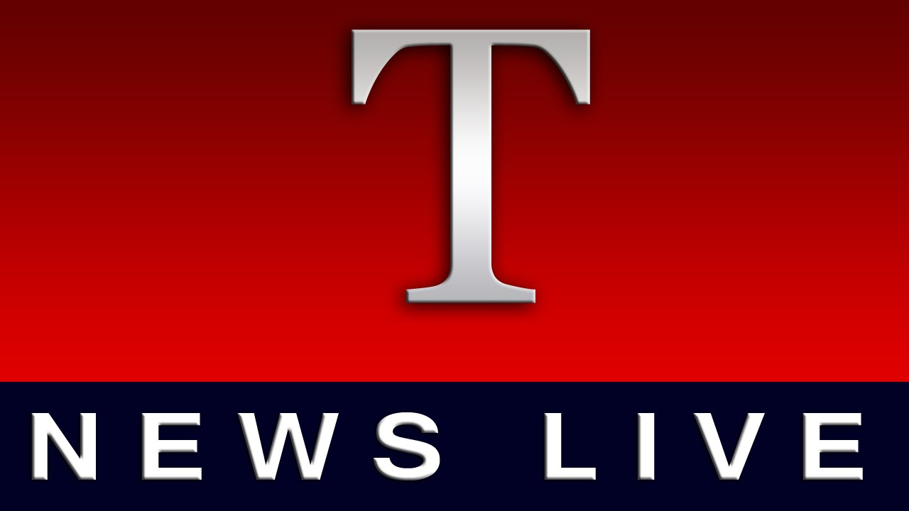 I News Streaming: TeluguOne.com: News Videos