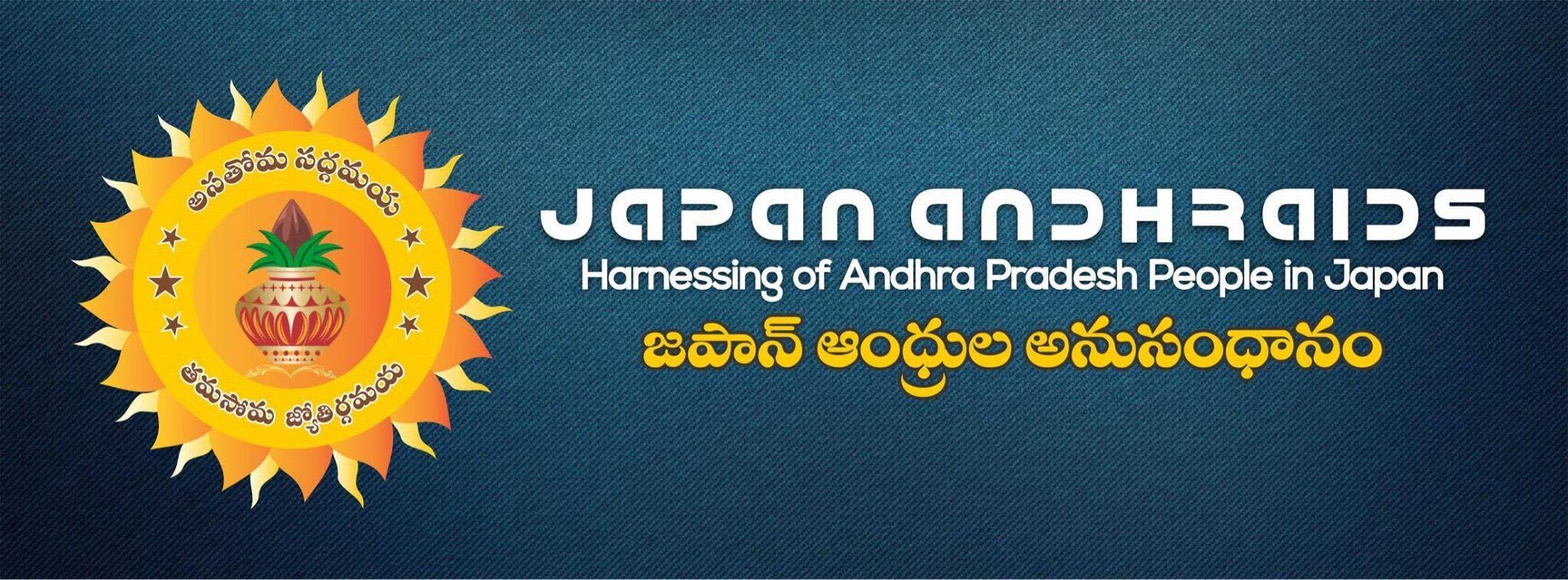 JAPANANDHRAIDS