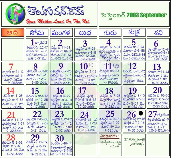 june telugu calendar
