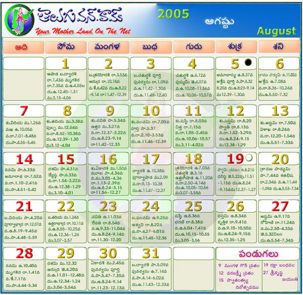 Susan Miller Astrology Zone October 2017 Printable Calendar