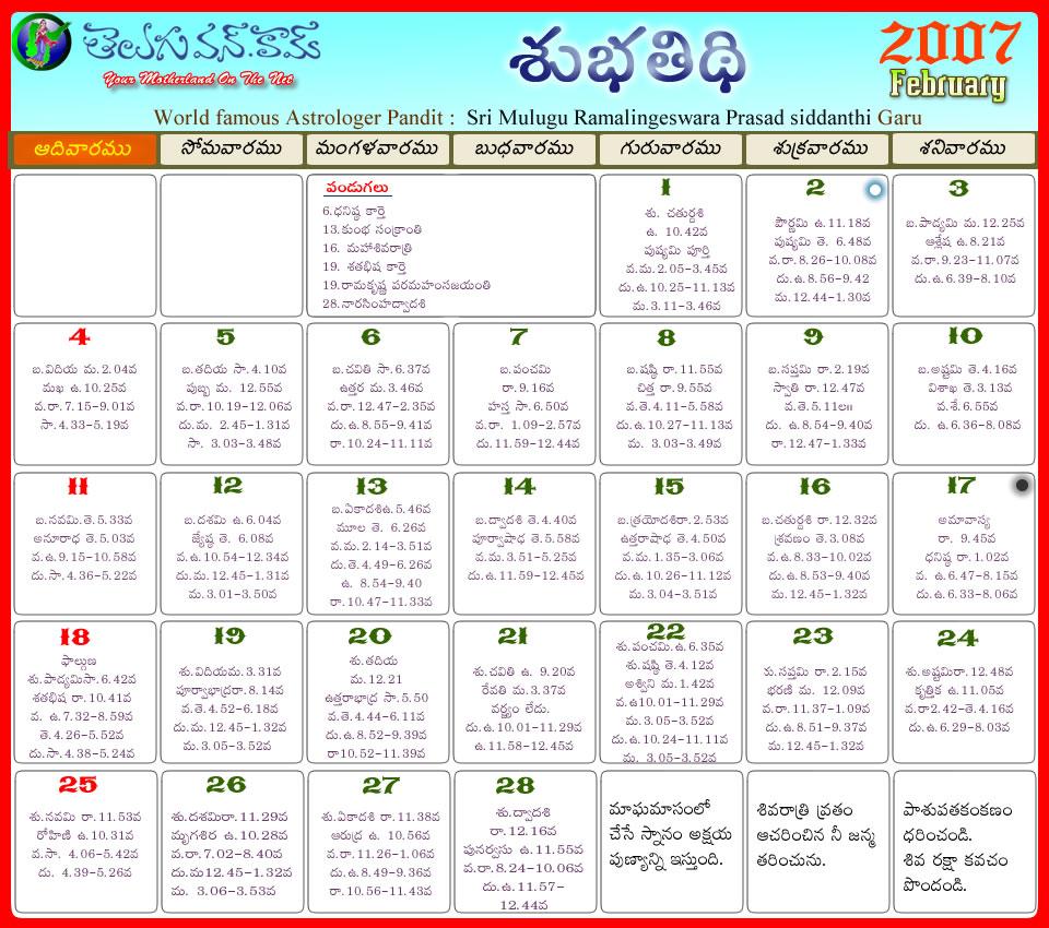 Calendar New York April : Telugu calendar new york april calendarios hd