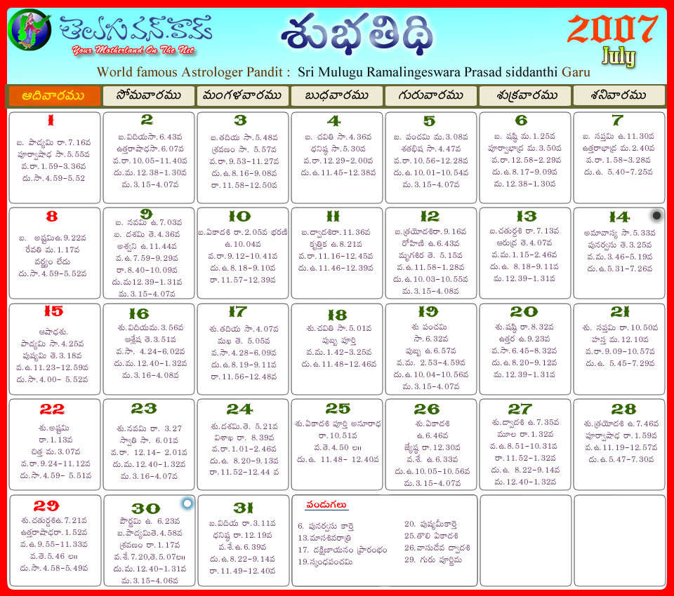 Hoops And Yoyo April 2016 Calendar | Search Results | Calendar 2015