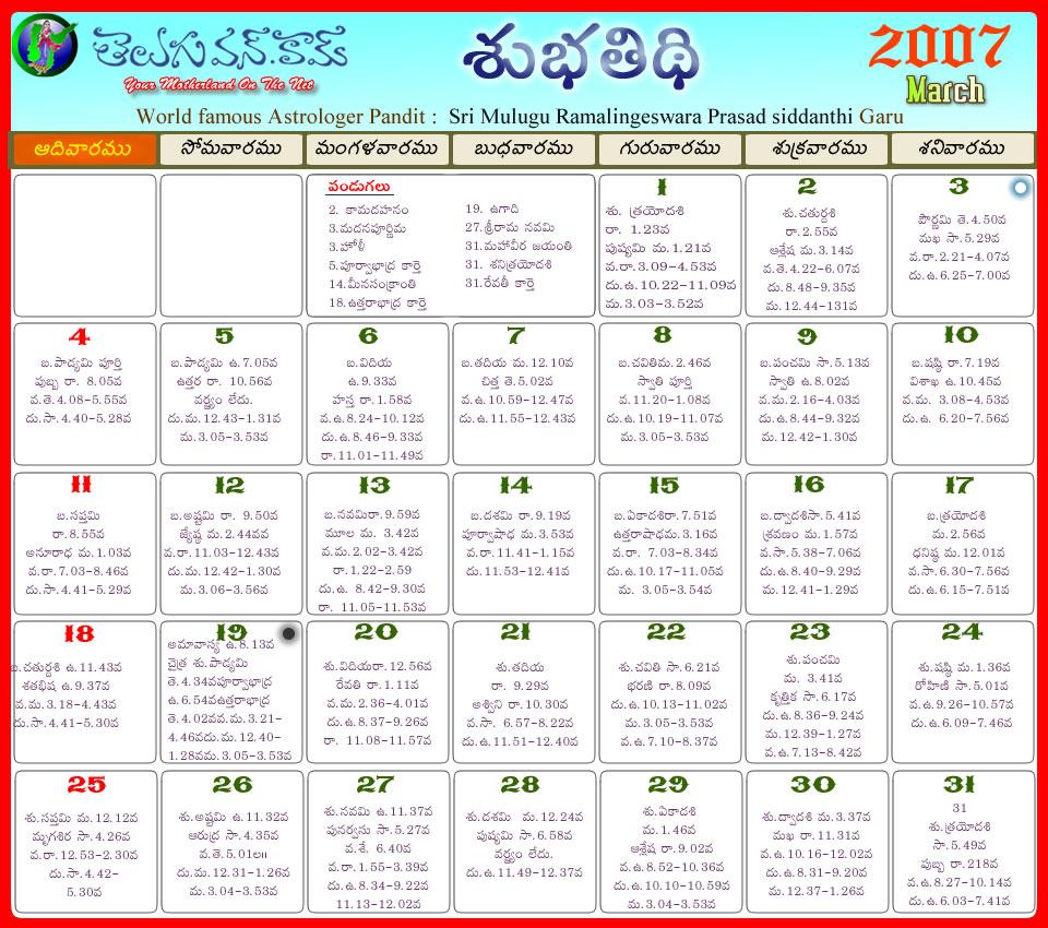 november may may calendars