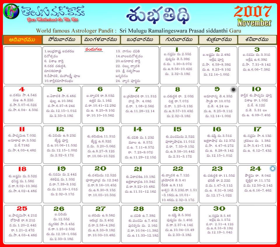 telugu calendar 2018 january atlanta takvim kalender hd
