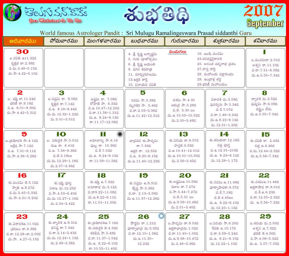2006+2008+Calendar Ethiopian Calander 2007 | New Calendar Template ...