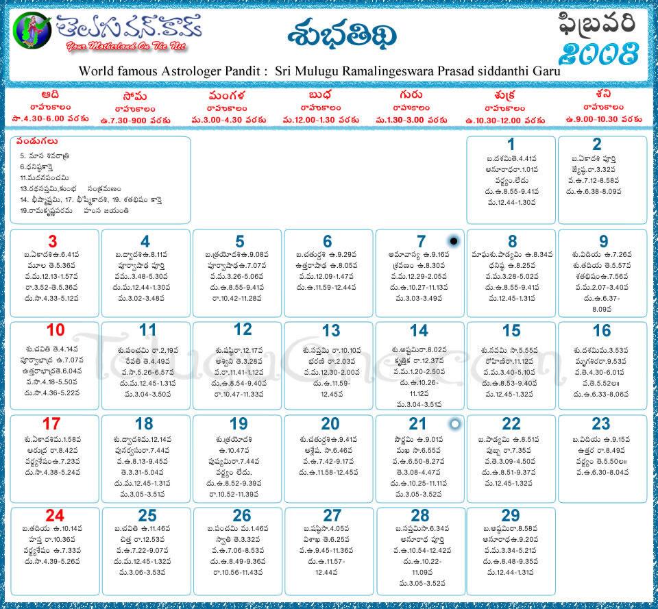 Calendar February 2007 | New Calendar Template Site