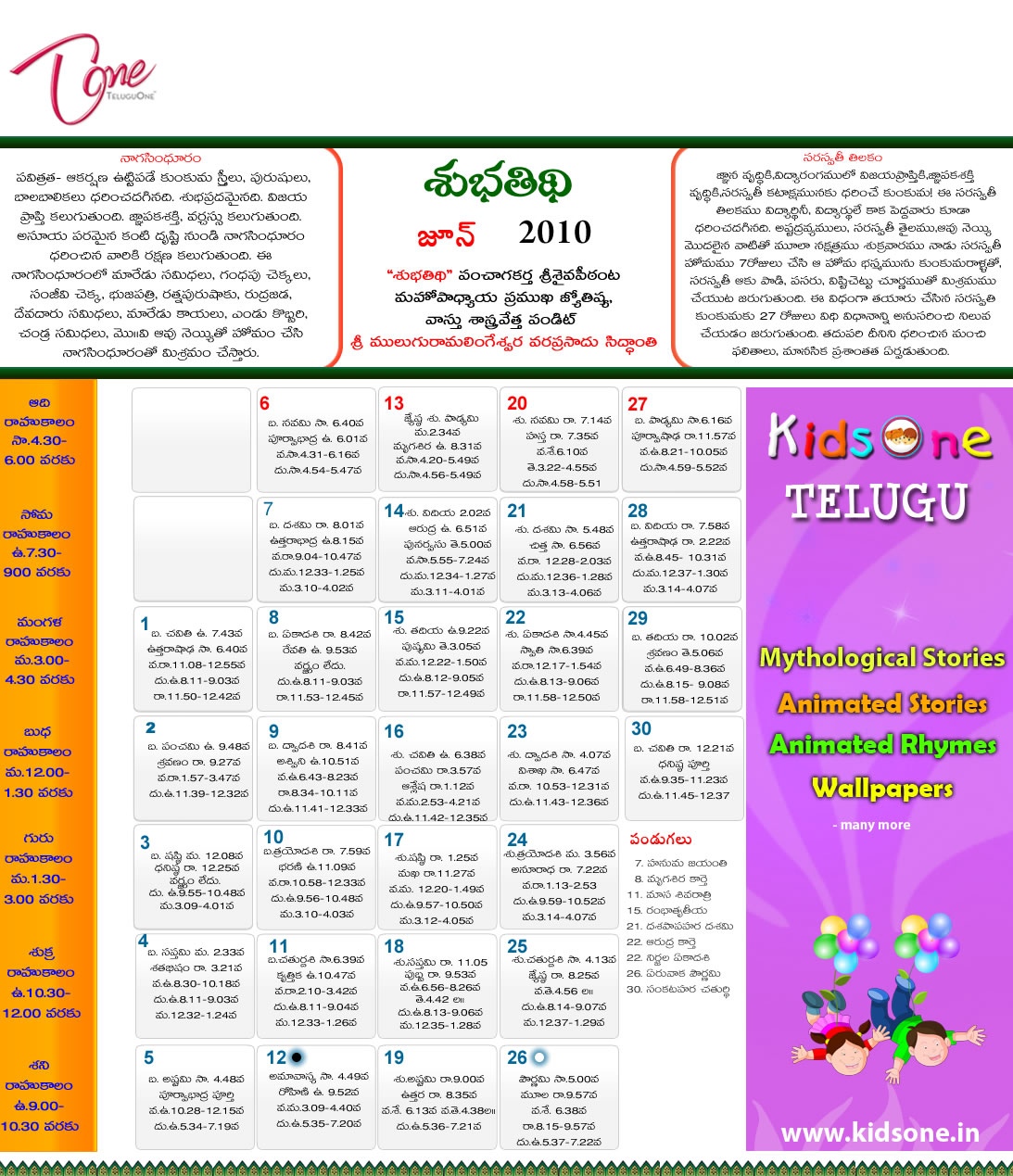 "Search Results for ""Chnese New Year Animal"" – Calendar 2015"