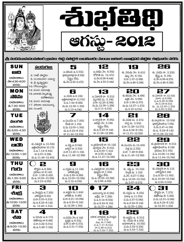 12 calendar