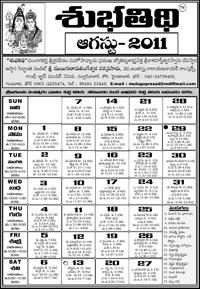 2012 calendar telugu pdf