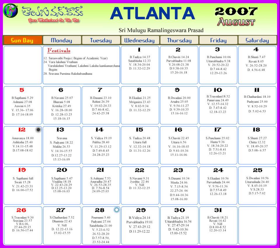 atlanta telugu calendar 2012