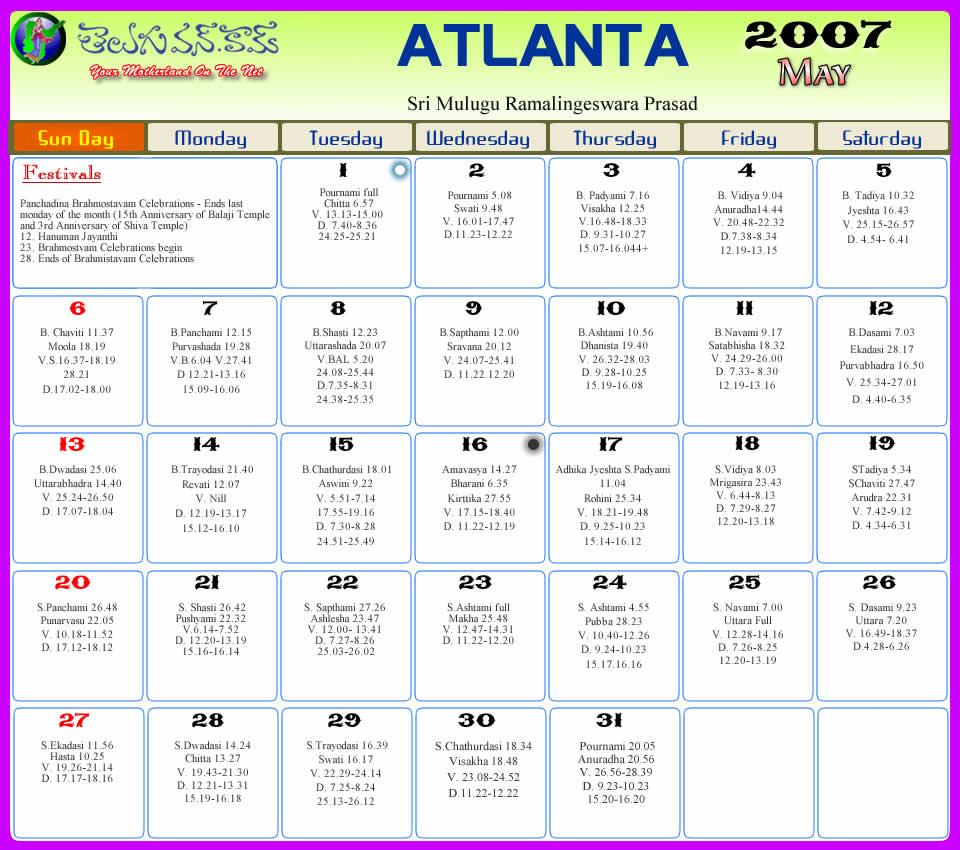 atlanta telugu calendar 2012 atlanta telugu calendar 2011 atlanta telugu calendar 2010