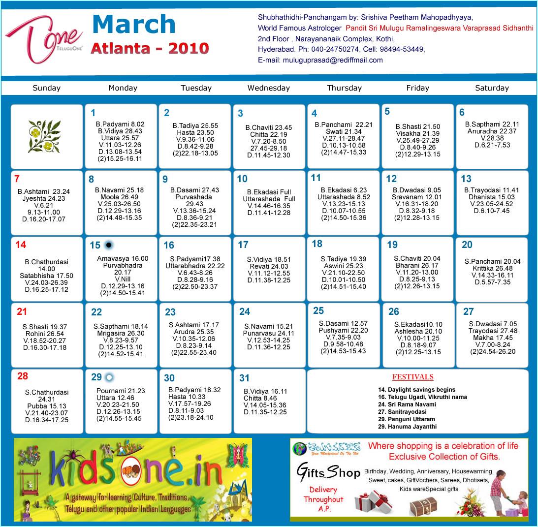 Atlanta Telugu Calendar 2022.Atlanta Telugu Calendar 2012 Atlanta Telugu Calendar 2011 Atlanta Telugu Calendar 2010 Atlanta Telugu Calendar 2009 Atlanta Telugu Calendar 2008 Atlanta Telugu Calendar 2007