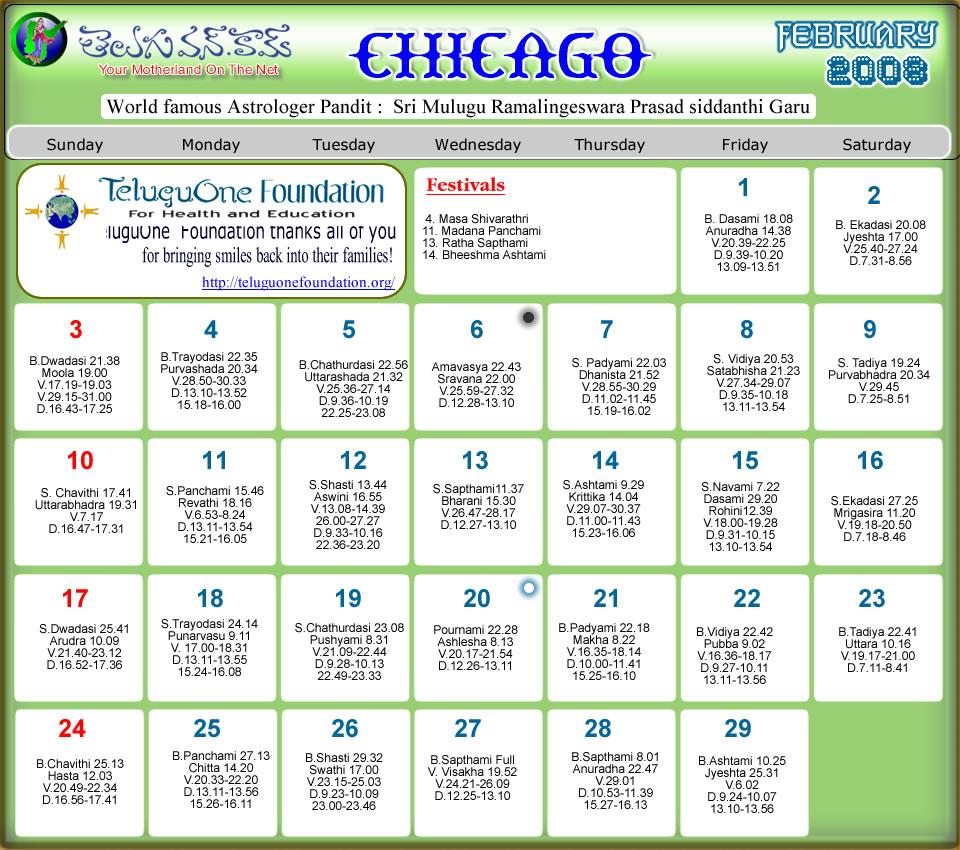 Telugu2015 New Moves Com | New Calendar Template Site
