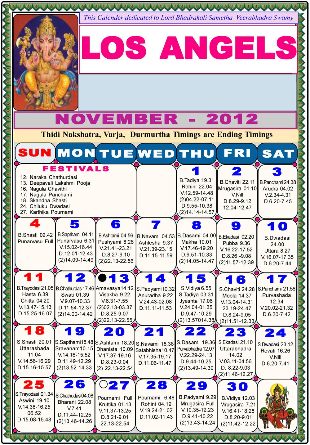 Order paper online sakshi