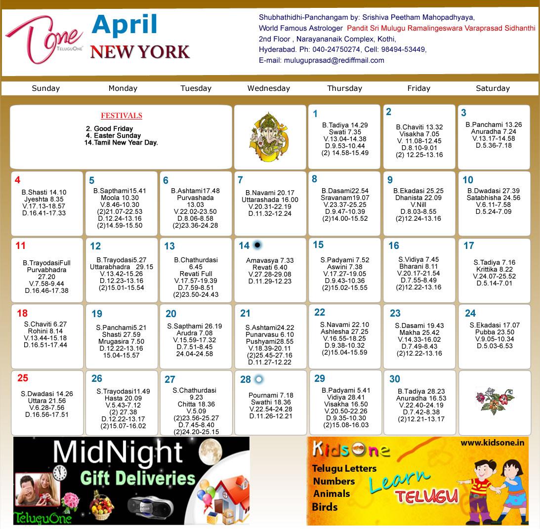 Calendar New York April : New york telugu calendar january mulugu