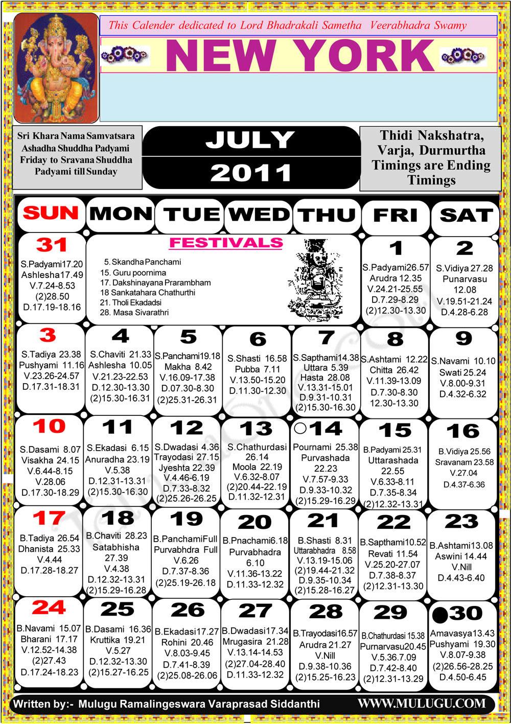 Telugu calendar 2014 july